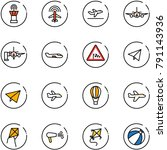 line vector icon set   airport... | Shutterstock .eps vector #791143936