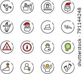 line vector icon set   traffic... | Shutterstock .eps vector #791144248