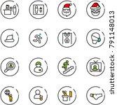 line vector icon set   passport ... | Shutterstock .eps vector #791148013