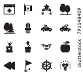solid black vector icon set  ... | Shutterstock .eps vector #791148409