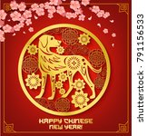 chinese new year zodiac dog... | Shutterstock .eps vector #791156533