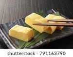japanese rolled omelette   Shutterstock . vector #791163790