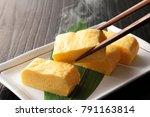 japanese rolled omelette   Shutterstock . vector #791163814