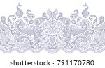 vector seamless pattern.... | Shutterstock .eps vector #791170780