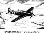 original digital sketch. world... | Shutterstock . vector #791178073