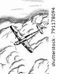 original digital sketch. world... | Shutterstock . vector #791178094