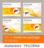 set of medicine package... | Shutterstock .eps vector #791178964