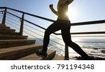 sporty female jogger morning...   Shutterstock . vector #791194348