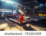 jiangyin  jiangsu china  ... | Shutterstock . vector #791201509