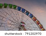 partial view of a full colored... | Shutterstock . vector #791202970