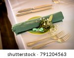 decorated table clean equipment ... | Shutterstock . vector #791204563