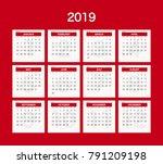 2019 calendar planner design. | Shutterstock .eps vector #791209198