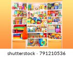 shelf with many colored toys | Shutterstock . vector #791210536