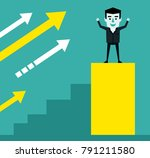 successful businessman stands... | Shutterstock .eps vector #791211580