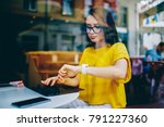 young businesswoman in... | Shutterstock . vector #791227360