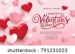 happy valentines day sale... | Shutterstock .eps vector #791231023