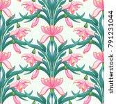 seamless vector background.... | Shutterstock .eps vector #791231044
