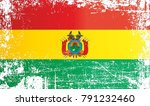 flag of bolivia  plurinational... | Shutterstock . vector #791232460