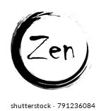 zen circle vector | Shutterstock .eps vector #791236084