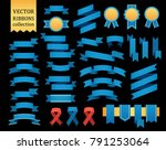 vector collection of decorative ... | Shutterstock .eps vector #791253064