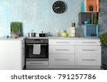 modern kitchen interior with... | Shutterstock . vector #791257786