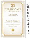 retro vintage certificate or... | Shutterstock .eps vector #791261188