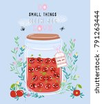 vector illustration of jar of... | Shutterstock .eps vector #791263444