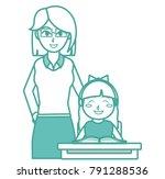teacher and girl design | Shutterstock .eps vector #791288536