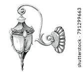 Vintage Lamp Street Hand...