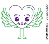 heart love with wings sad...