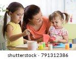 children kids girls and mother... | Shutterstock . vector #791312386