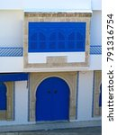 Small photo of Sousse Sus Tunisia