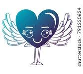 heart love happy with wings... | Shutterstock .eps vector #791320624