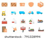 delivery flat icon   Shutterstock .eps vector #791328994