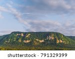 majestic mountains landscape... | Shutterstock . vector #791329399