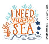 i need vitamin sea. vector... | Shutterstock .eps vector #791340106