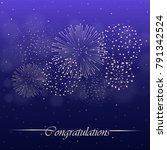 firework show on violet night... | Shutterstock .eps vector #791342524