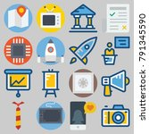 icons set about digital... | Shutterstock .eps vector #791345590