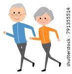 elderly couple  jogging | Shutterstock .eps vector #791355514