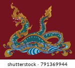 hand drawn thai dragon on water ... | Shutterstock .eps vector #791369944