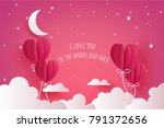 illustration of love and... | Shutterstock .eps vector #791372656