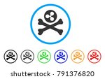 ripple death rounded icon.... | Shutterstock .eps vector #791376820