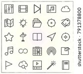 matherial design line icons set ... | Shutterstock .eps vector #791378800