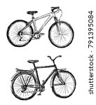 sketche of the various bicycles | Shutterstock . vector #791395084