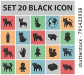 toy animals black icons in set... | Shutterstock .eps vector #791423938