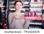 attractive woman customer... | Shutterstock . vector #791426524