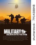 military vector illustration ... | Shutterstock .eps vector #791438848
