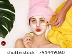 spa salon  facial ...   Shutterstock . vector #791449060