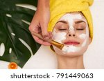 spa salon  facial ... | Shutterstock . vector #791449063