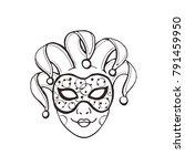 hand drawn carnival vector mask ... | Shutterstock .eps vector #791459950